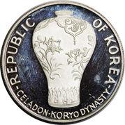 200 Won (Celadon Vase) – reverse