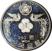 250 Won (Chung Hee Park) – obverse