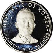 250 Won (Chung Hee Park) – reverse
