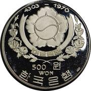 500 Won (Sokkuram Bodhisattva) – obverse