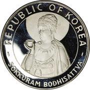 500 Won (Sokkuram Bodhisattva) – reverse