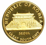 1000 Won (Great South Gate) – reverse