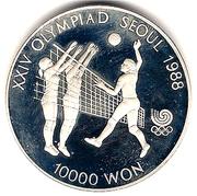 10 000 Won (Volleyball) – reverse