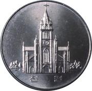 1000 Won (Catholic Church) – reverse