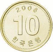 10 Won – reverse