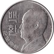 100 Hwan – reverse