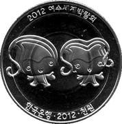 1000 Won (EXPO 2012) – obverse