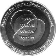 1000 Won (World Water Forum) – obverse