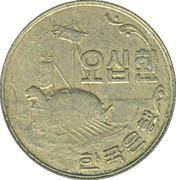 50 Hwan – obverse