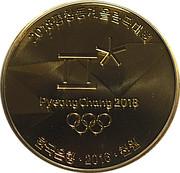 1000 Won (Olympic Games 2018) – reverse