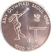 1000 Won (Table Tennis) – reverse