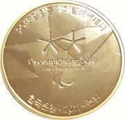 1000 Won (Pyeong Chang 2018 Paralympic Games) – obverse