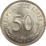 50 Hwan – reverse