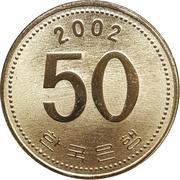 50 Won -  reverse