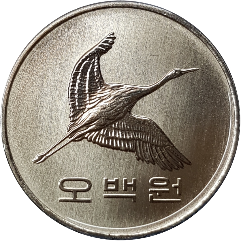 500 Won South Korea Numista
