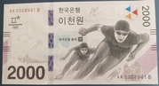 2 000 Won (Winter Olympics) – obverse