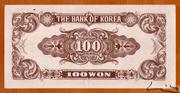 100 Won – reverse