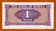 1 Won – reverse
