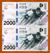 2 000 Won (Winter Olympics; Uncut sheet) – obverse