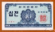 10 Jeon – obverse
