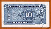 10 Jeon – reverse