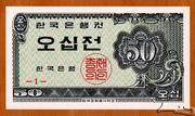 50 Jeon – obverse