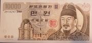 10 000 Won – obverse