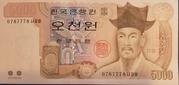5 000 Won – obverse
