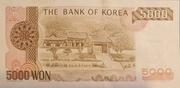 5 000 Won – reverse