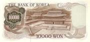 10 000 Won – reverse