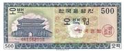 500 Won – obverse