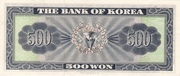 500 Won – reverse
