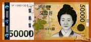 50 000 Won – obverse