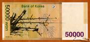 50 000 Won – reverse