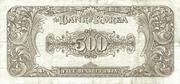 500 Hwan – reverse