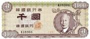 1 000 Hwan – obverse