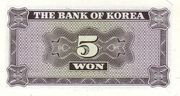 5 Won – reverse