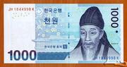 1 000 Won -  obverse