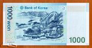 1 000 Won -  reverse