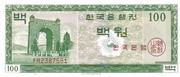 100 Won – obverse