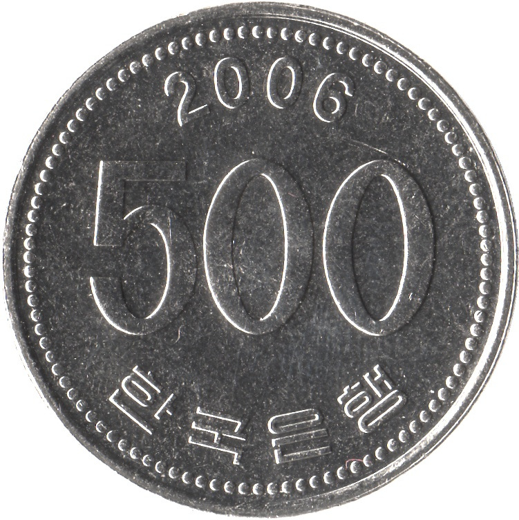Demand for 500-won coin in South Korea is 'smoking' hot