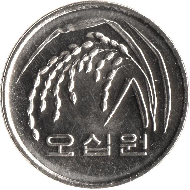 50 Won South Korea Numista