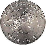 1000 Won (Korean Dancers) – reverse