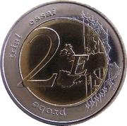 2 Euro – reverse