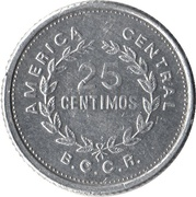 25 Céntimos (small size) -  reverse