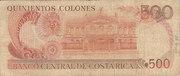 500 Colones -  reverse