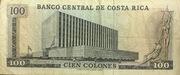 100 Colones -  reverse