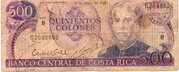 500 Colones – obverse