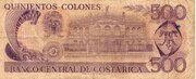 500 Colones – reverse