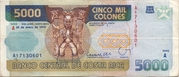 5000 Colones (A Series) – obverse